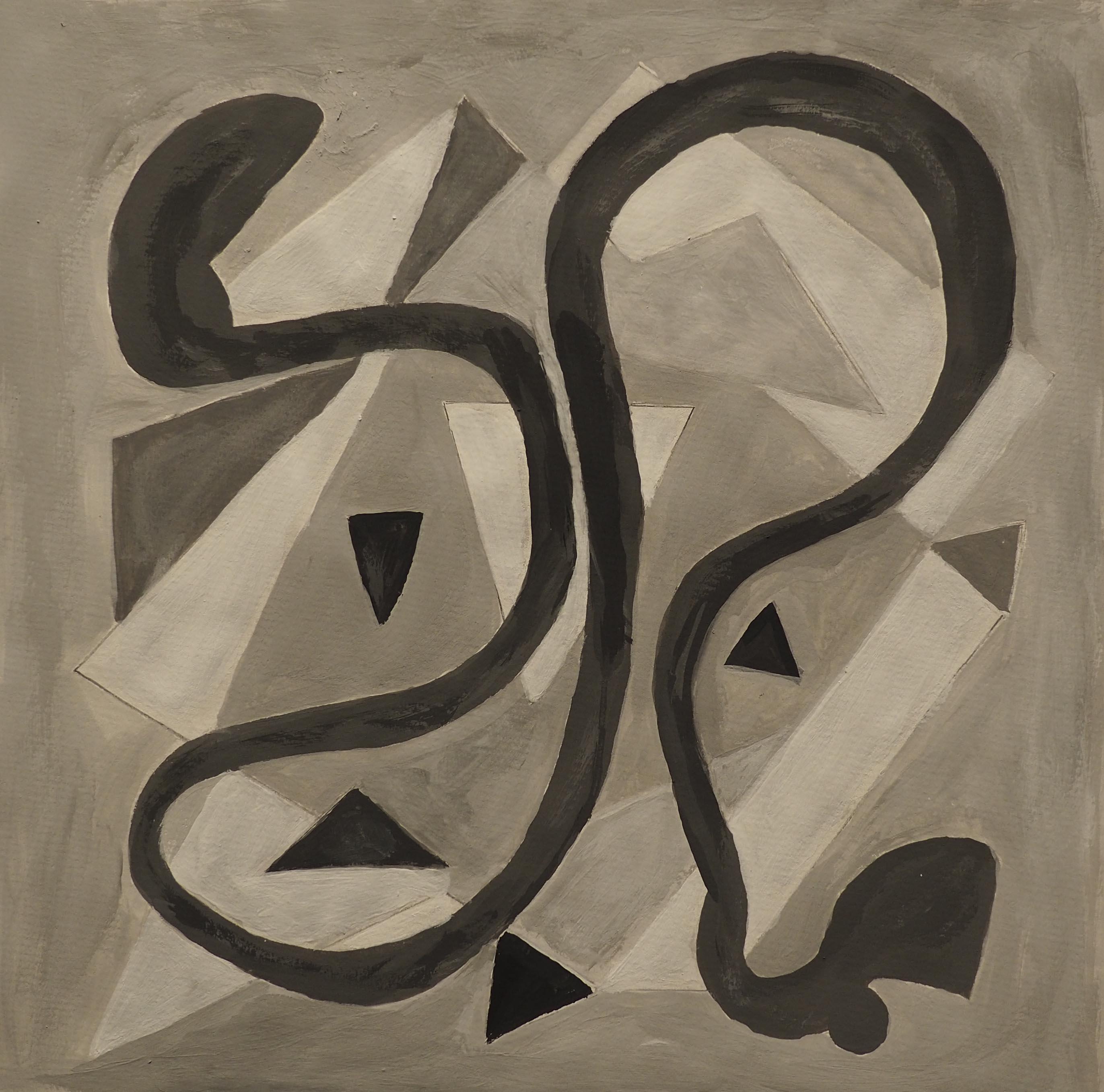 Hadjira Legros, 30x30